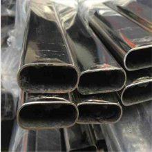 316L不锈钢管 供应316L不锈钢圆管38*1*6000/一根多少钱