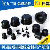 谢岗橡胶异形件厂家订做_来图定制硅胶管性价比高