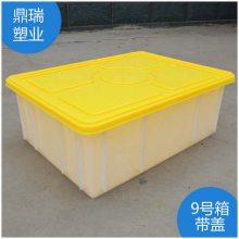 鼎瑞(图)_餐具塑料周转箱_塑料周转箱