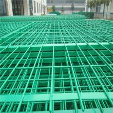 旺来江苏三角折弯护栏网 专业护栏网厂家 栅栏厂家
