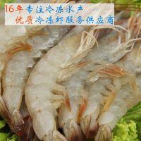 优鲜港水产大虾批发(在线咨询)、榆林冷冻虾、酒店冷冻虾供应