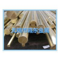 供应 国标H65 H62黄铜板 H65黄铜六角铜棒 铜棒