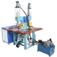 厂家供应高周波机热合机 小饰品挂件热合机