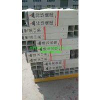 河北润飞玻璃钢 百米警示桩 里程桩 光缆警示桩