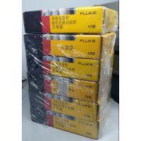 现货出售全新FLUKE/福禄克 FLUKE 15B/FLUKE F17B数字万用表,国内最常见的型号