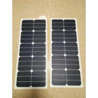 聚英单晶硅太阳能板电池板厂家批发 25W单晶硅太阳能组件