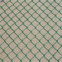 旺来镀锌勾花网 pvc勾花网 网球场围网