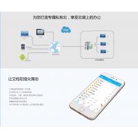 绿档企业文档管理软件 v9