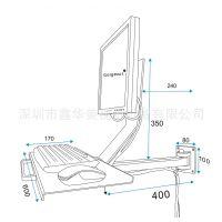 多功能显示器键盘支架4x4铝材可安装(可定制底座)