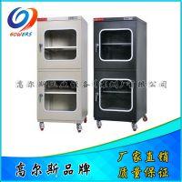 全自动电子防潮柜厂家供应北京 天津除湿柜 数显干燥柜 氮气柜品牌