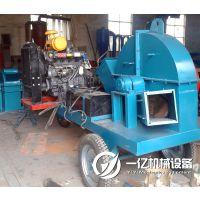 云南临沧移动式削片机设备价钱及厂家
