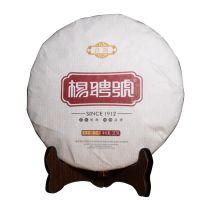 杨聘号 普洱茶 饼茶 岩韵 七子饼 云南普洱茶 大树茶 357g