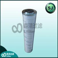 HC9600FUP4H颇尔滤芯