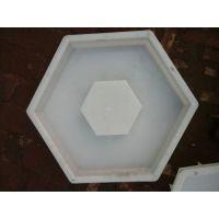 瑞祥模具(图)|塑料s料六角护坡模具|淮南六角护坡模具