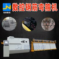 数控钢筋弯曲机全自动 供应钢筋调直弯箍机生产厂家 佳耐数控设备