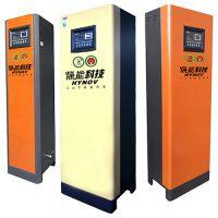 供应焕能科技|直热套管式螺杆空压机余热回收机