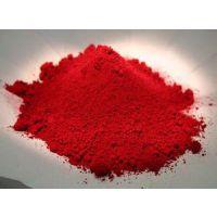 食品级赤藓红色素厂家价格 赤藓红色素厂家欢迎报价