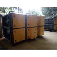 广东双介质等离子废气净化器、杉盛等离子有机废气处理成套设备