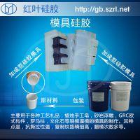 国大E-Q-T系精密器件模具制造硅胶