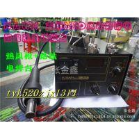 供应KAWH古川852D防静电热风枪拆焊台+电烙铁电焊台二合一数显组合机