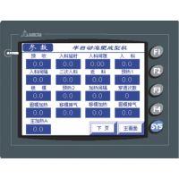 一级代理台达触摸屏DOP-B07PS415厂价直销-大量现货-免费服务