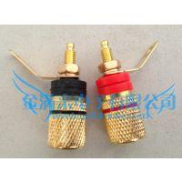 供应各类接线柱,接线端子,镀金,全铜,红黑接线柱307