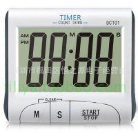 DC101电子计时器 电子钟 到100分钟  带磁铁