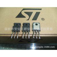 【ST系列 】功率放大晶体管TIP35C/TIP36C/TIP2955/TIP3055