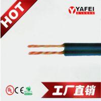 亚飞电缆 供应优质双并透明平行电线 电缆