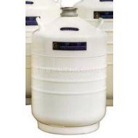 YDS-30-80 10升20升30升液氮生物容器液氮罐