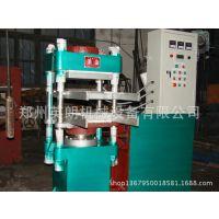 直销橡胶机械。平板硫化机。250T硫化机。框架硫化机