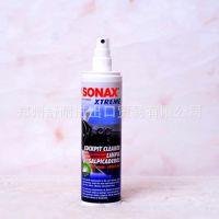 正品德国SONAX特级塑料仪表盘清洁剂 护理剂表板蜡283200