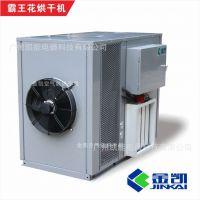 霸王花烘干机 火龙果花烘干机 全自动烘干数量大  节能干燥机