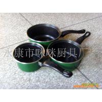供应不粘锅,奶锅,汤锅,油炸锅,炒锅(图)  平底锅奶烧锅