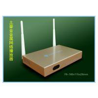 新款土豪金网络高清播放器OTT金属外壳、机顶盒电视硬盘盒子