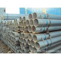 供应镀锌管(4分—6寸)规格齐全