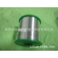 千田牌水溶性焊锡丝厂家直销无铅锡丝 水溶性锡线供应0.6-3.0mm