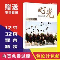 供应幼儿园毕业纪念册制作 幼儿园纪念册设计 武汉纪念册制作厂家