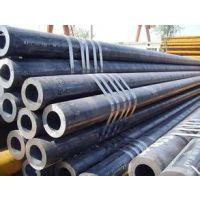 供应45#无缝管价格-Q235A螺旋钢管国标【宝钢】