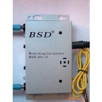 厂家直销静电环在线监控仪 静电手环报警器 接地线静电报警器
