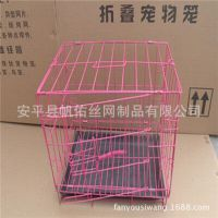【真正厂家】兔笼鸟笼35*33*23多种规格手提折叠宠物笼子