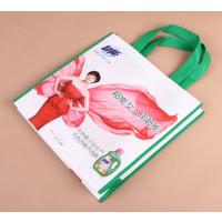 珠海定制环保袋厂家, 珠海超市购物袋 7天出货免运费