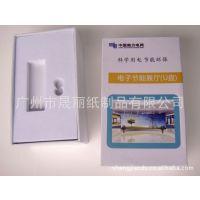 精装盒广州彩盒厂家   印刷U盘盒    U盘盒设计 定做  精美u盘盒