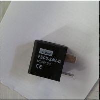 供应D3W001FNJW42电磁阀线圈参数设计,标准图片
