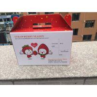 草莓包装盒 通用水果包装 草莓礼盒 精品水果盒 水果箱批发定制