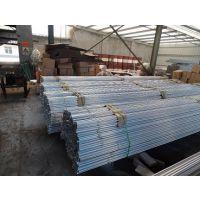 优惠供应铝合金薄壁铝管