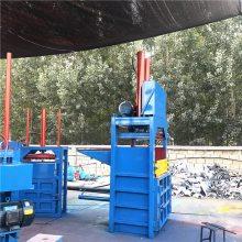 供应生活垃圾小型压缩机 垃圾压缩打包机