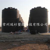 专业生产 瑞杉 常州20吨PE储罐