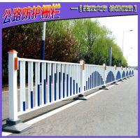 静电喷涂护栏 交通安全防护栅栏 —双赫喷涂护栏网厂家
