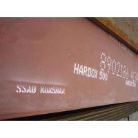 新余耐磨板代理(在线咨询),耐磨钢板,耐磨损